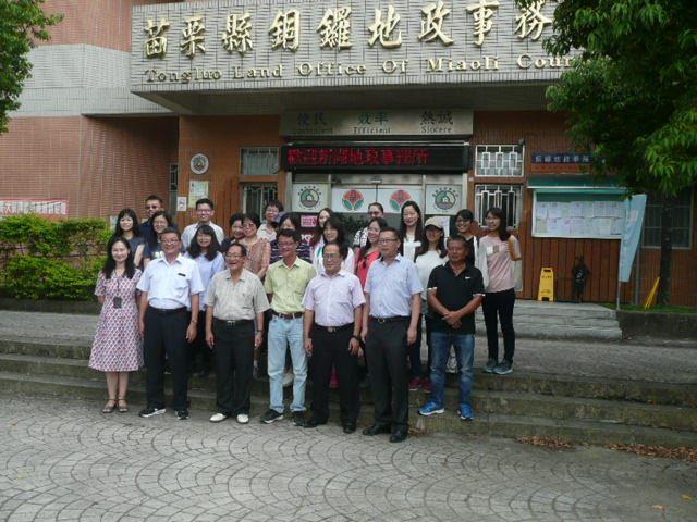 新竹縣新湖地政事務所蒞所參訪