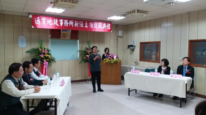 主席地政處陳處長錦珠致詞