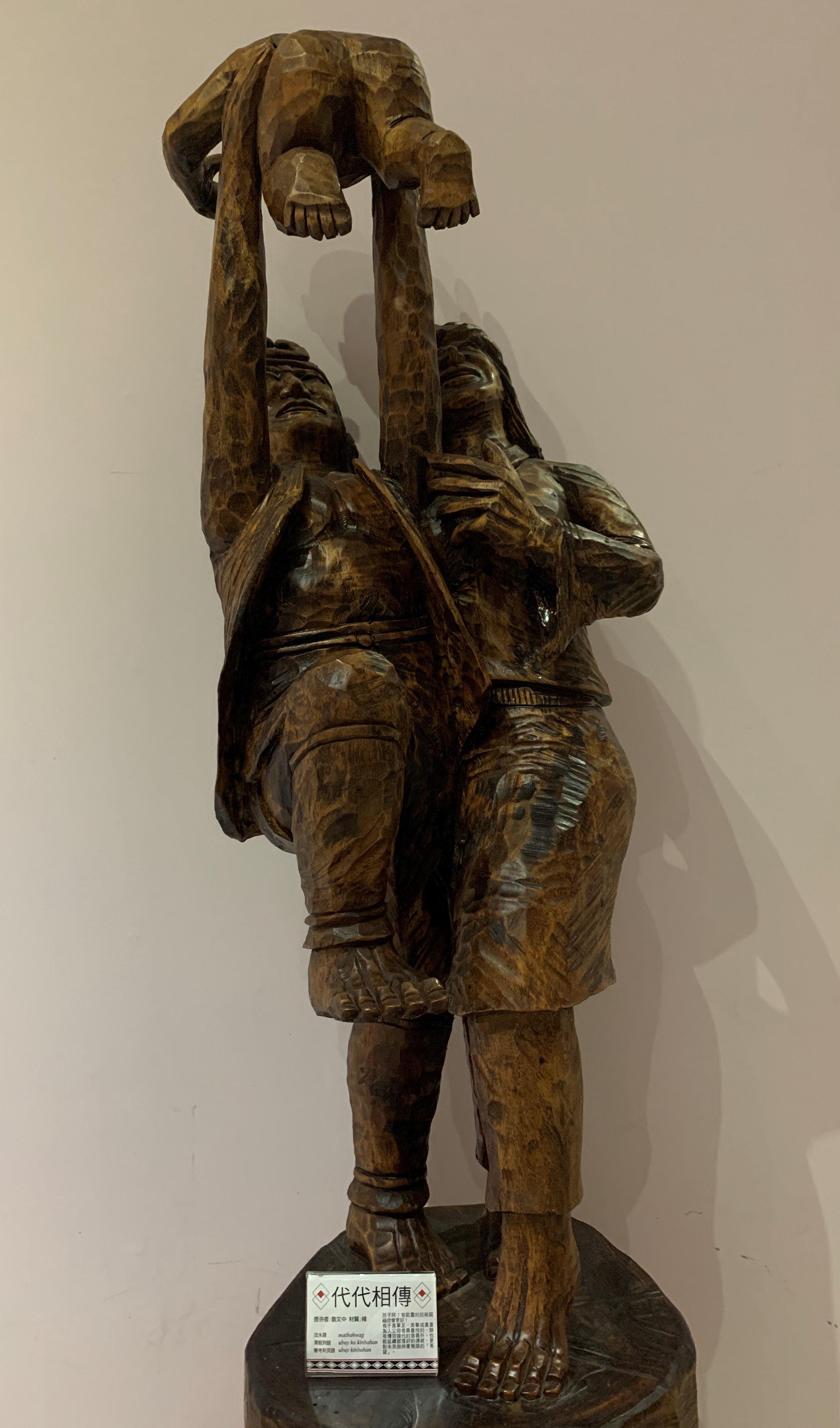 原木雕藝-泰雅文物館典藏木雕特展開幕
