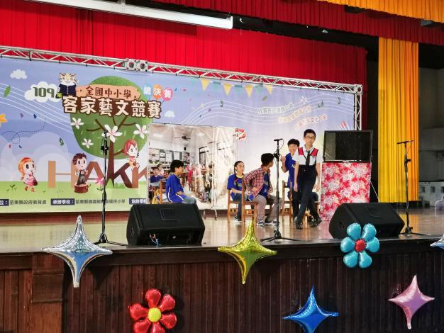 @6全國中小學客家藝文競賽總決賽