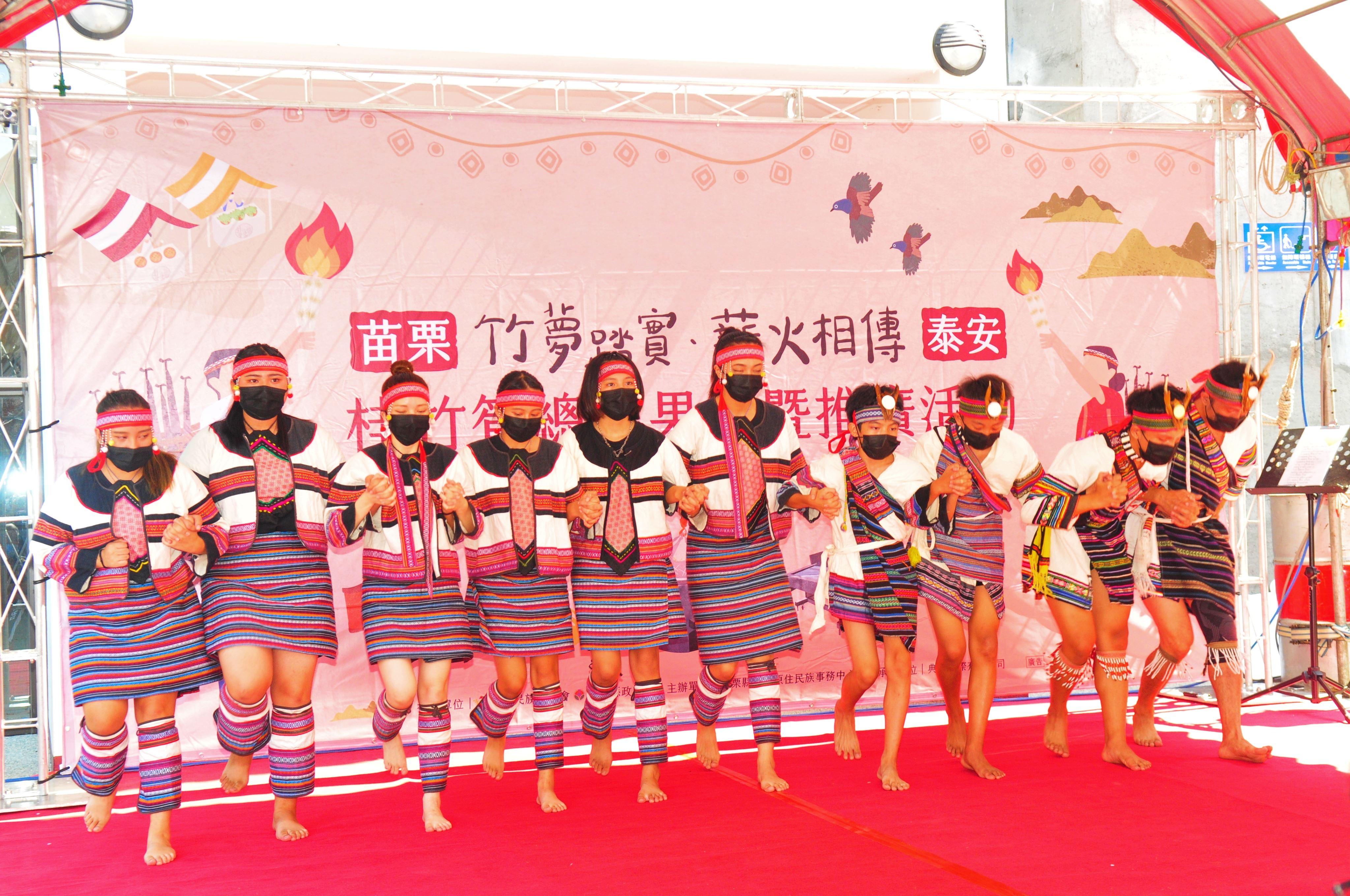 @4原住民迎賓舞蹈表演