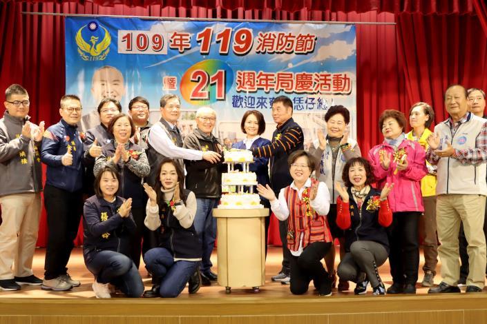 消防局慶祝119消防節及21周年局慶