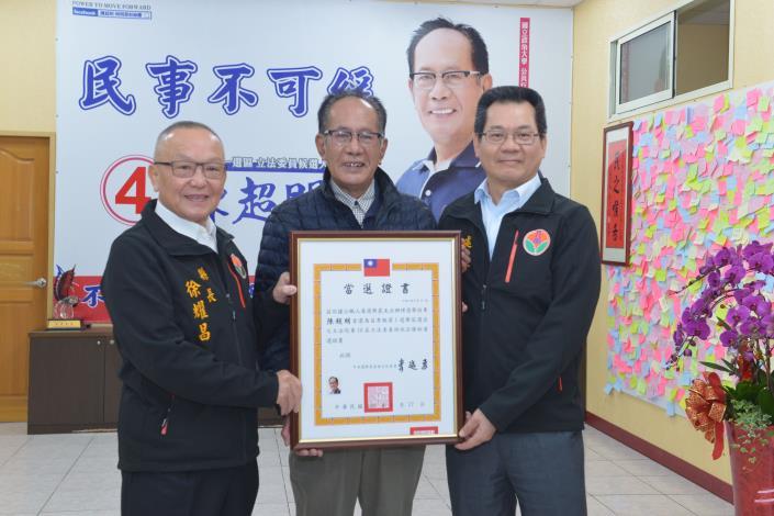 縣長徐耀昌頒發當選證書給連任立委陳超明