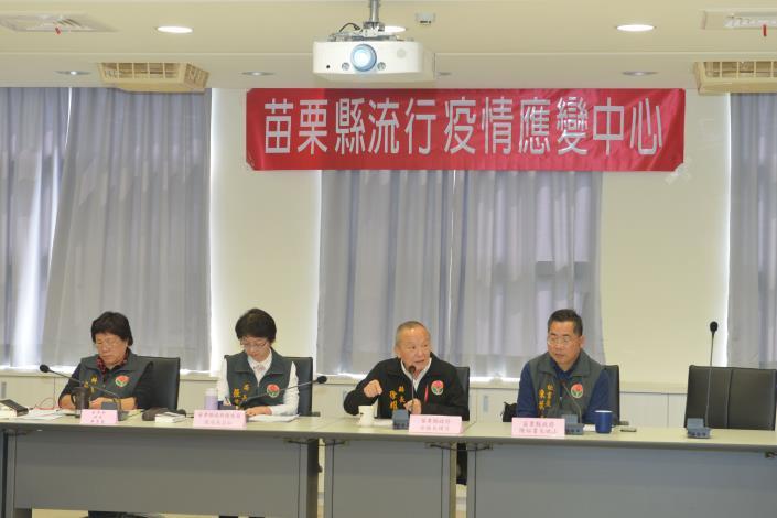 縣長徐耀昌指示各單位要視防疫如同作戰力求滴水不漏