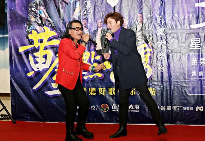 金鑽苗北春季藝文 3月21日推出「黃金點唱秀」