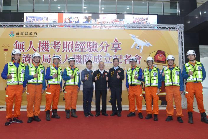 苗栗縣消防局無人機隊成立可提升效能並保障安全