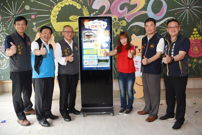 縣長徐耀昌與來賓主持十三間智慧QK站啟用儀式