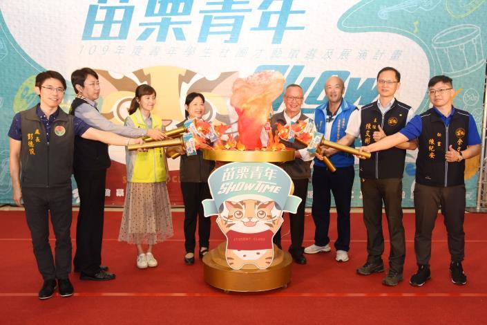 縣長徐耀昌與來賓和青年達人點燃聖火象徵技藝傳承