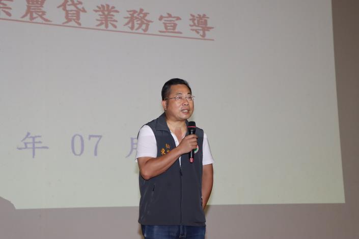 縣府秘書長陳斌山希望透過講習提升農漁會信用部人員專業能力