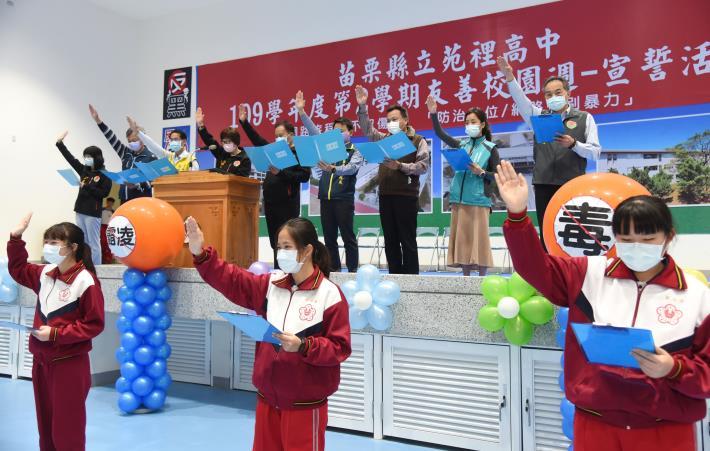副縣長鄧桂菊與來賓宣誓營造友善校園決心