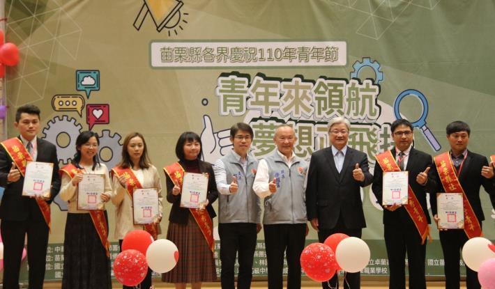 縣長表揚110年社會學校優秀青年