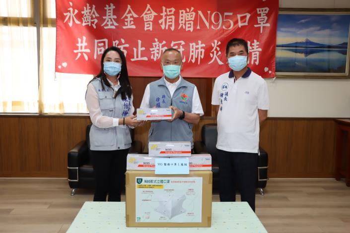 永齡基金會捐贈防疫物質N95口罩