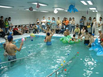 大千水療復健中心