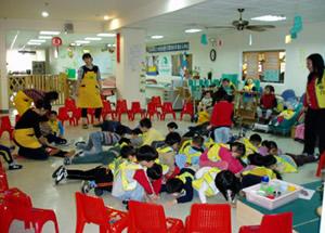 發展遲緩兒童早期療育中心