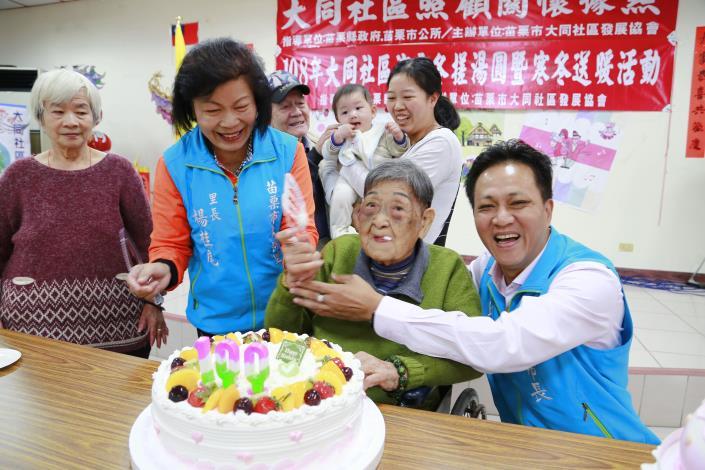 元月份百歲人瑞生日快樂,邱市長前往祝賀並致贈禮金(共14張)