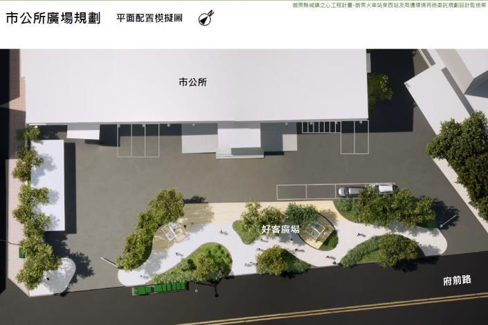 苗栗市公所未來規劃設計平面圖示