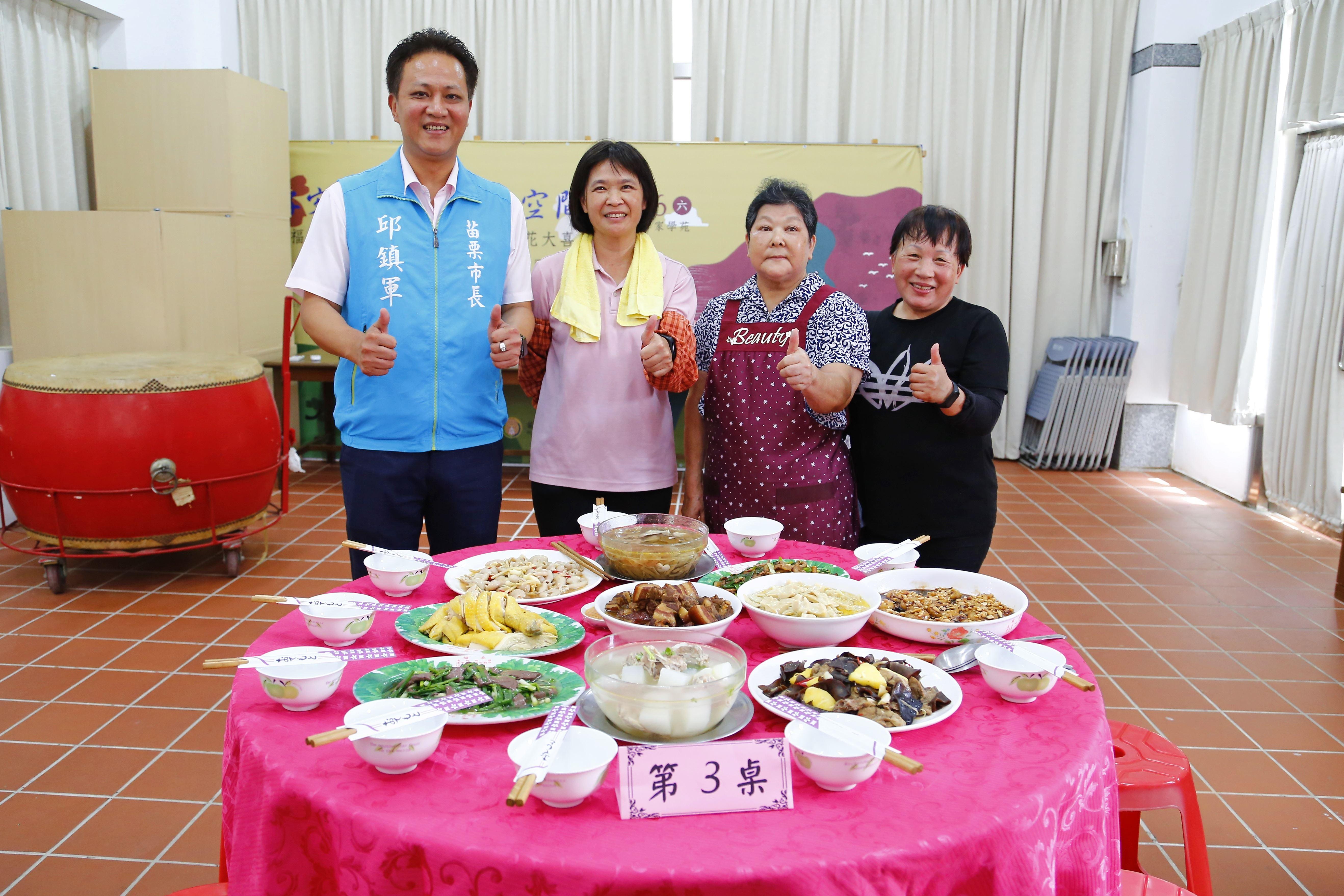 第1屆客家傳統美食四炆四炒競賽,恭喜第一名得主〝貴香農業社〞