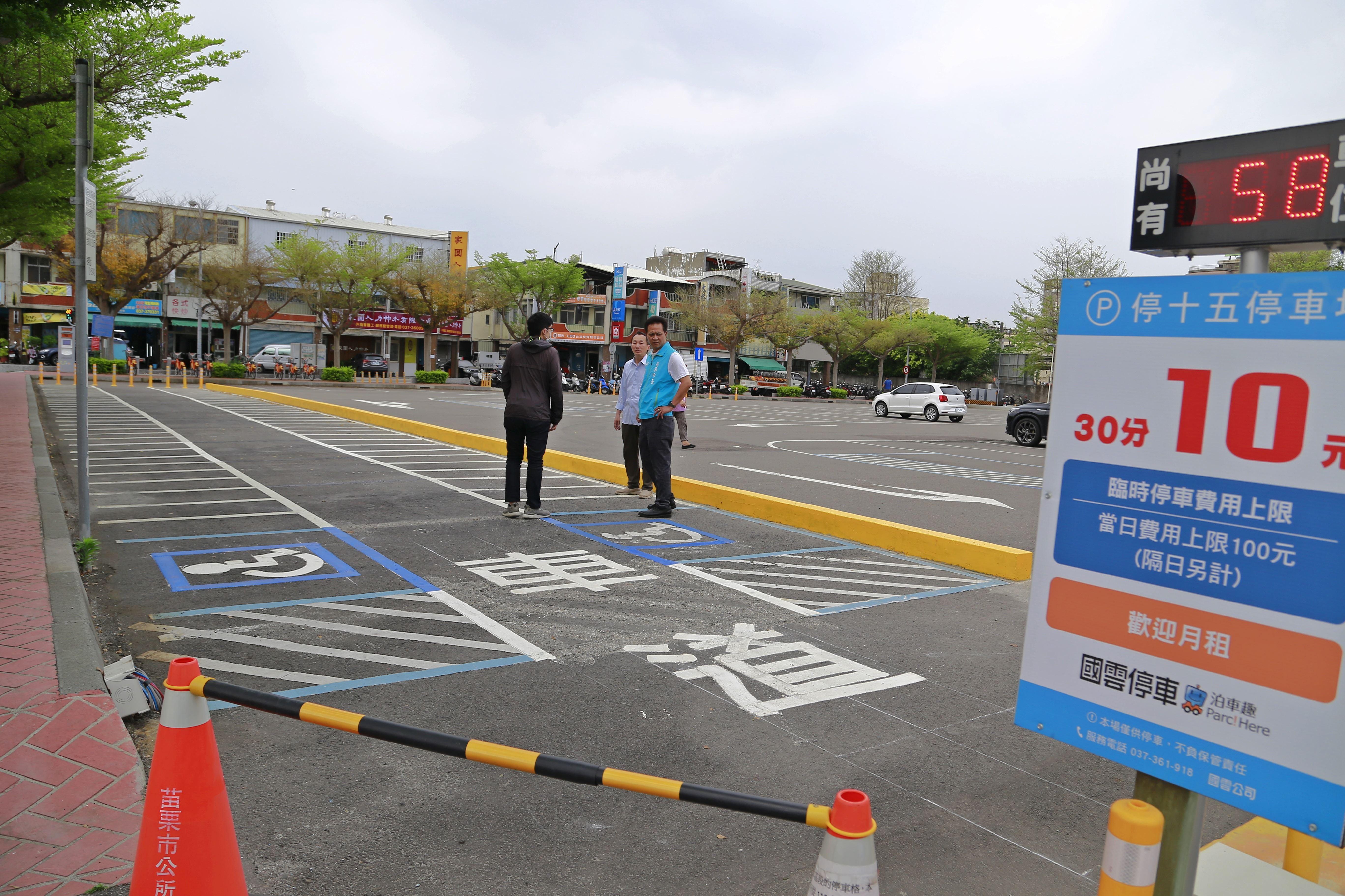 停十五汽車停車場部分區域劃設為免費機車停車格,歡迎民眾多加利用。