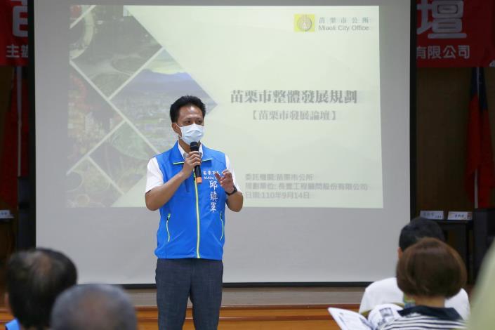 _MG_0012 市長邱鎮軍說明苗栗市需要的是長期經營永續發展的市政整體規劃,不能是空說的大餅藍圖.JPG