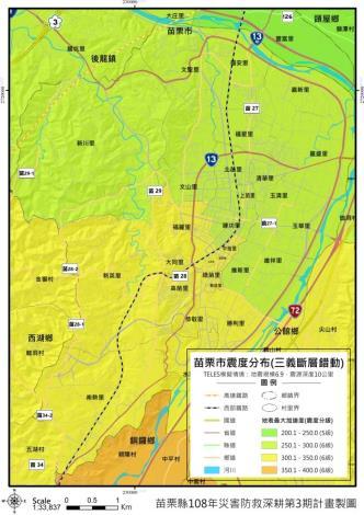 苗栗市災害潛勢地圖-108年