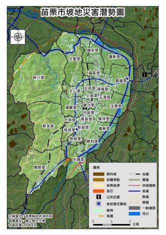 109年苗栗市災害潛勢地圖