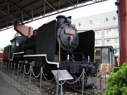 鐵道文物館