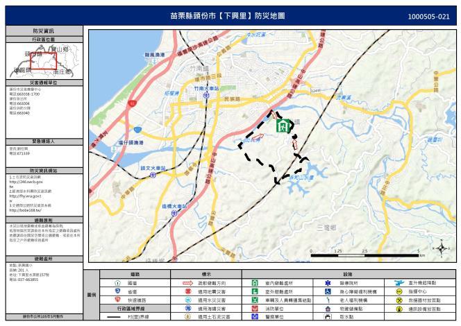 苗栗縣頭份市【下興里】簡易疏散避難地圖