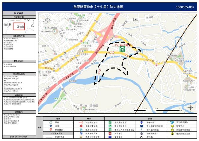 苗栗縣頭份市【土牛里】簡易疏散避難地圖