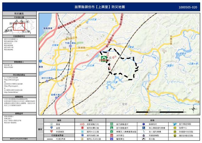 苗栗縣頭份市【上興里】簡易疏散避難地圖