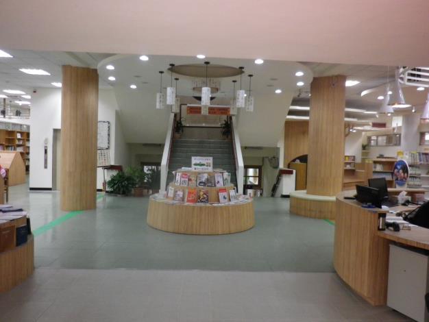 圖書館簡介