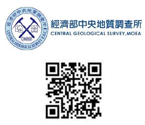 經濟部中央地質調查所全球資訊網