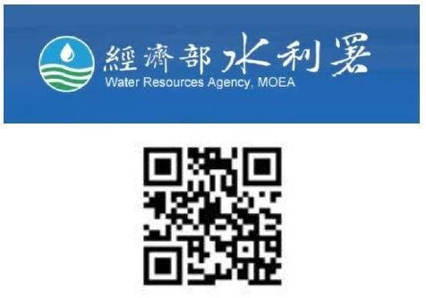 經濟部水利署全球資訊網