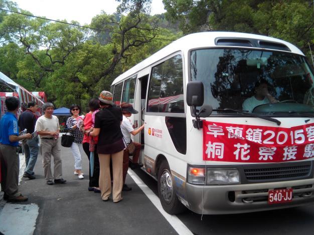 2015卓蘭桐花季活動
