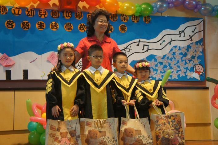 卓蘭鎮立幼兒園103學年度畢業典禮