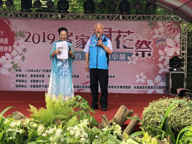 2019客家桐花祭『浪漫台三~桐遊卓蘭』活動