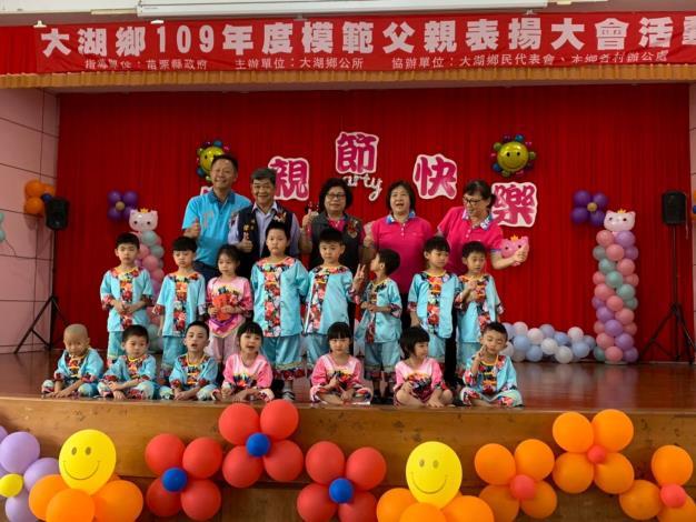 88模範父親_200811_70