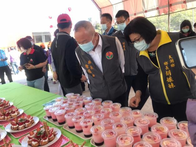 草莓文化季開園記者會2