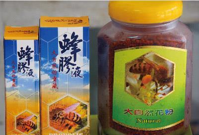 台豐養蜂園蜂蜜