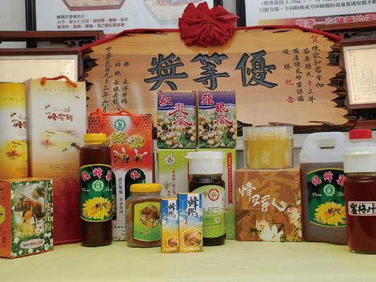 台豐養蜂園產品