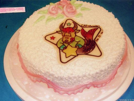 佳樂蛋糕造形蛋糕