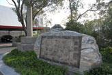 地震紀念碑、揆一樓、石圍牆遺址