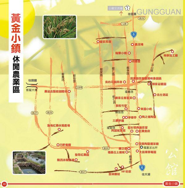 黃金小鎮休閒農業區旅遊地圖