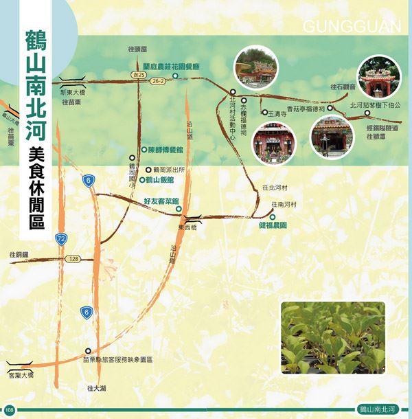 鶴山南北河區旅遊地圖
