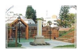 震災紀念碑