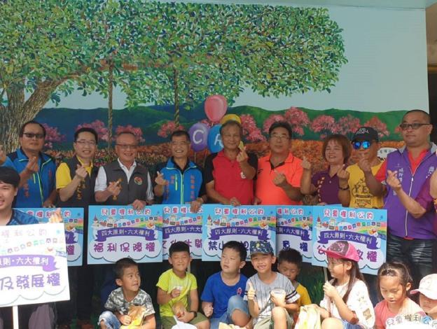銅鑼立體停車場兒童權利公約彩繪牆面活動