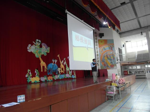 106年兒童節頒獎活動