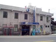 三義服務中心
