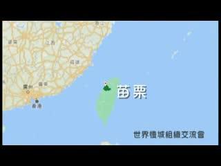 105年參加韓國慢城組織及鐵道自行車交流參訪影片