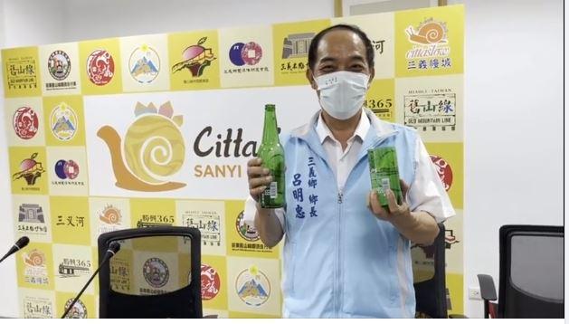 三義鄉公所酒瓶回收有創意 茶、酒杯及花器~創造剩餘價值的巧思【愛苗廣播股份有限公司】