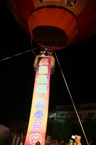 熱氣球照片
